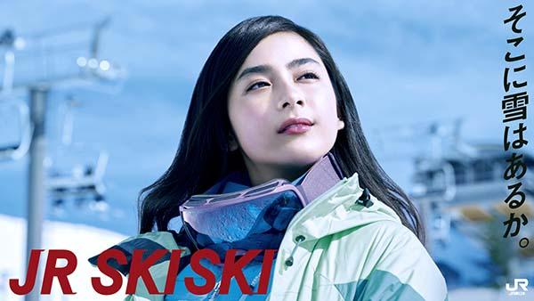 JR SKISKI 006-2.jpg