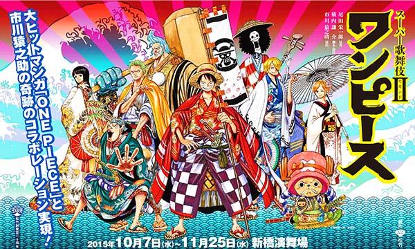 super kabuki 001-2.jpg