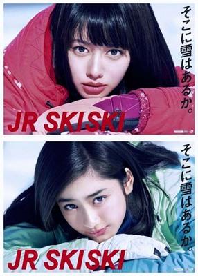 JR SKISKI 000-1.jpg