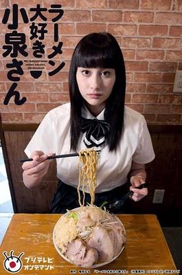 raumen daisuki kouzumisan 001-2.jpg